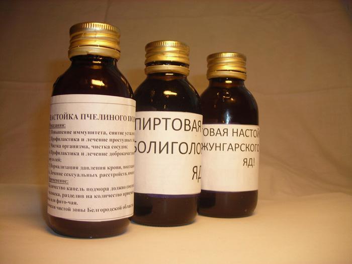 Болиголов при раке (онкологии): лечение, отзывы-3
