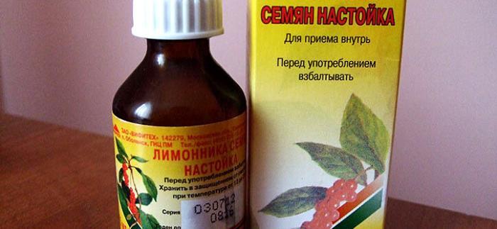 аптечный растительный адаптоген настойка Лимонника