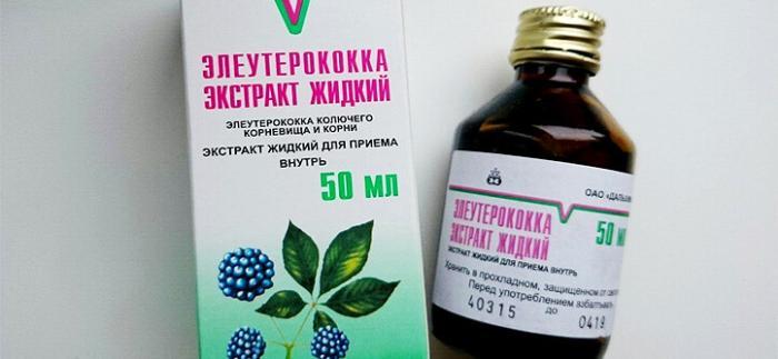 аптечный растительный адаптоген настойка Элеутерококка
