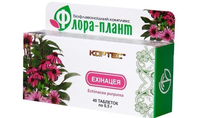 Аптечный препарат из растения