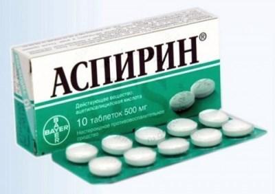 Пачка аспирина