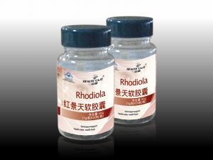 Родиола Розовая Экстракт Extract Rhodiola