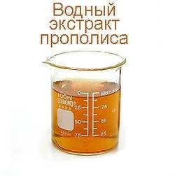 Vodnaja-nastojka-propolisa