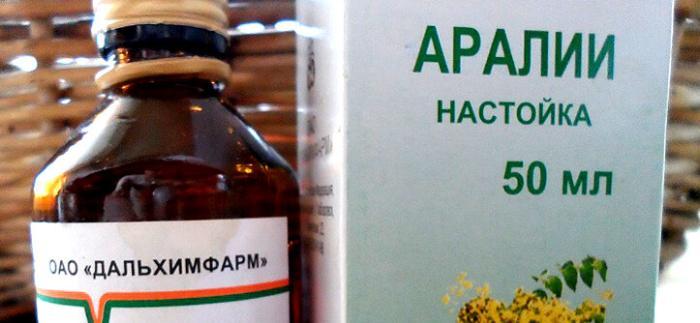 аптечный растительный адаптоген настойка Аралии