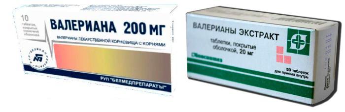 Рекомендуемые дозировки валерианы