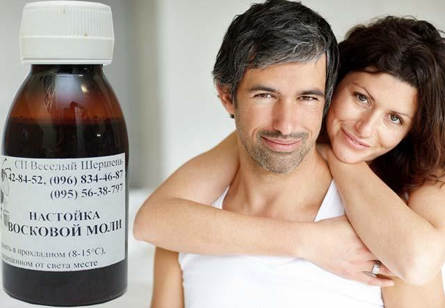 Личинка моли помогает производить лечение ряда болезней человека