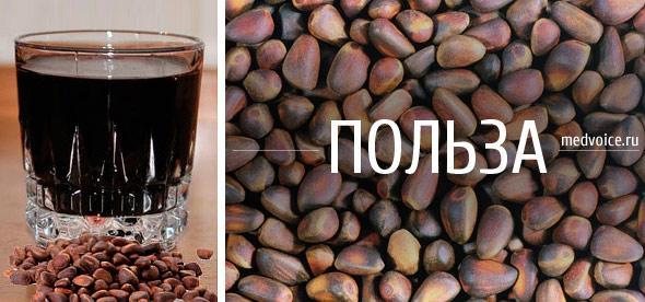 полезные свойства орешков кедра